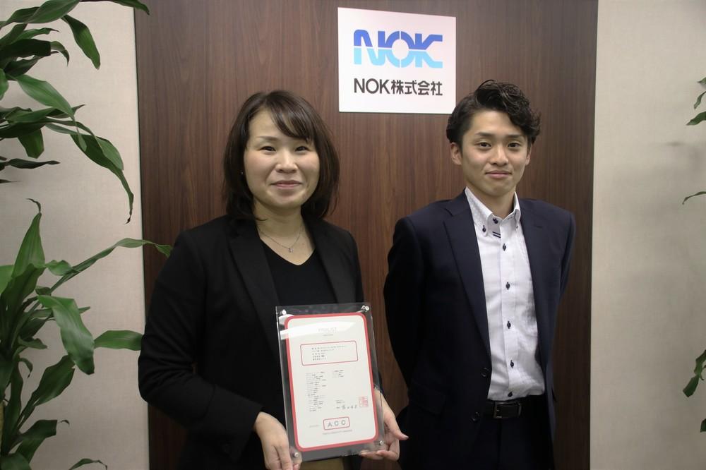 NOK採用企画課の池尾並恵さん(左)と三宅一彰さん(右)