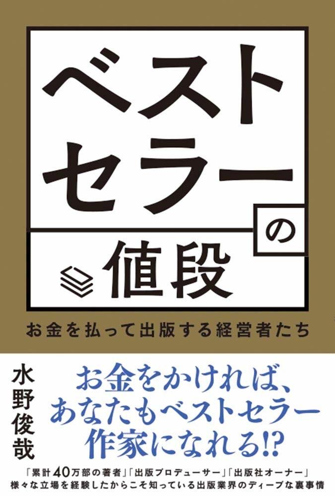 kaisha_20200331190051.jpg