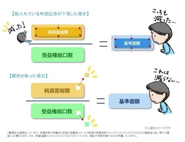 kaisha_20200401144557.jpg