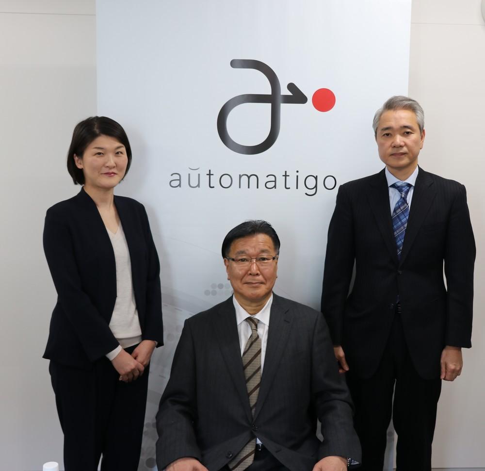 (左から)オートマティゴ・ストラテジックビジネス部の伊勢倍子マネージャー、天野進社長、同部の矢島孝安部長