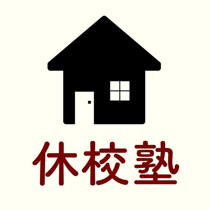 kaisha_20200415193938.jpg
