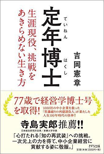 kaisha_20200421101505.jpg