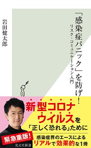 kaisha_20200421190935.jpg