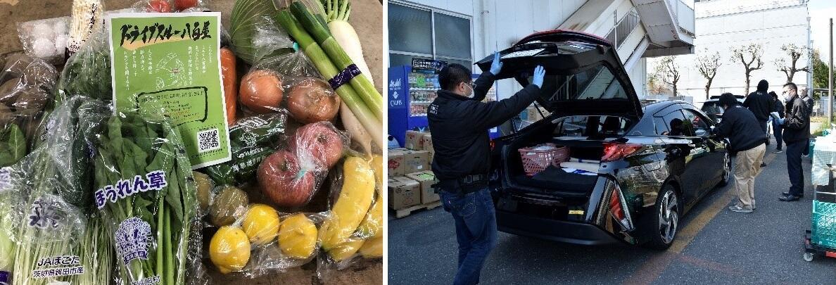 「もったいない野菜セット」(左)が好評な「ドライブスルー八百屋」
