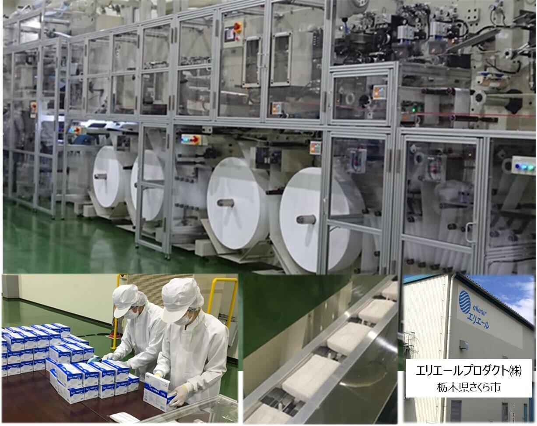 不織布マスク生産を始めたエリエールプロダクトの栃木工場