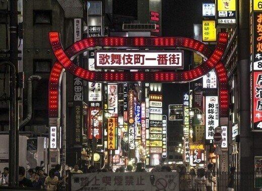 会社に止められていた「夜の街」に行ってしまったら……(写真は、東京・新宿 歌舞伎町)