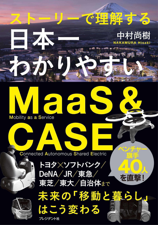 kaisha_20200623140123.jpg