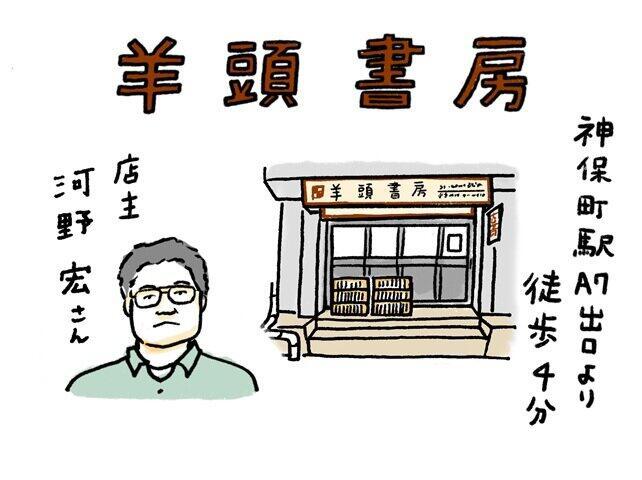 店主の河野宏さんは入口すぐのレジから店内を眺める