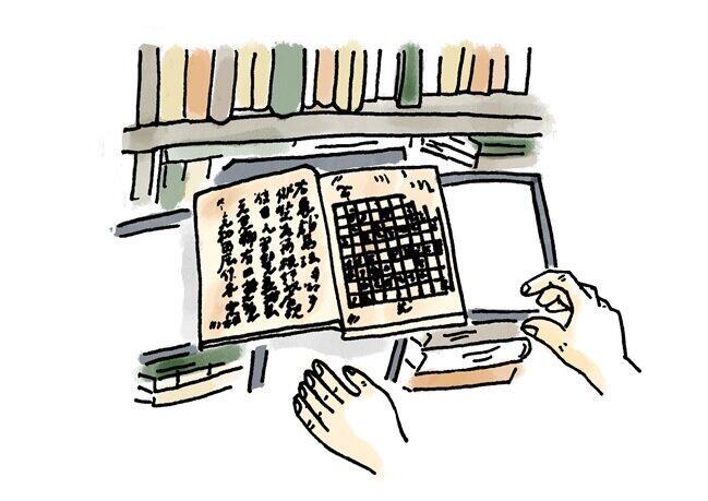 元和2年に刊行された「象戯馬法并作物」(著:初代大橋 宗桂)