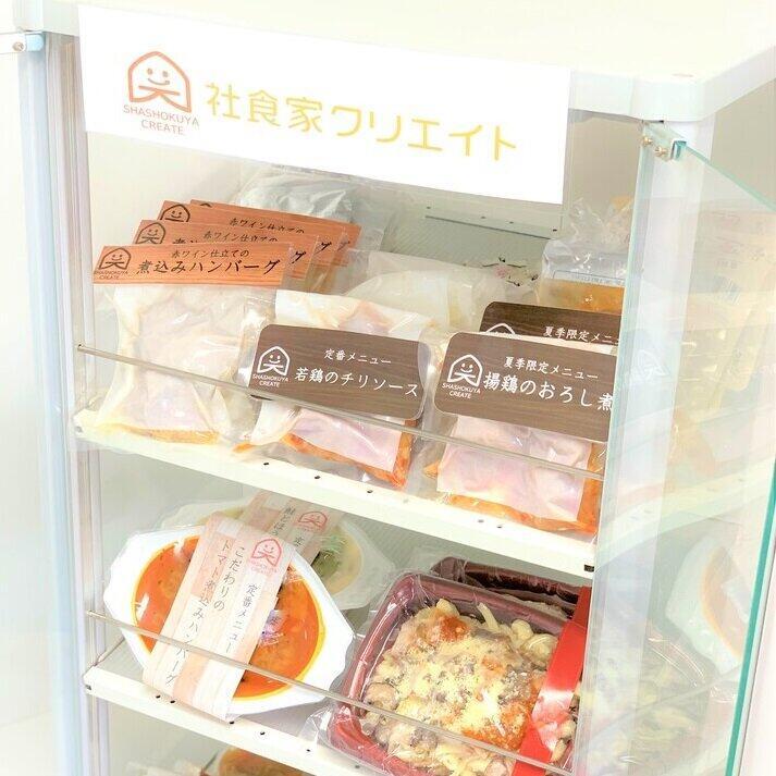 【コロナに勝つ! ニッポンの会社】オフィス街のランチの新定番になるか!? 「3密」避けて、どこでも「社食」