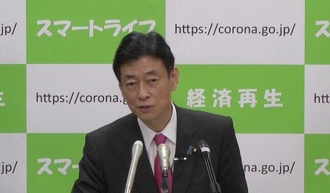 「もう一度休業したいですか」と述べた西村康稔経済再生大臣(2020年6月8日の政府インターネットテレビより)