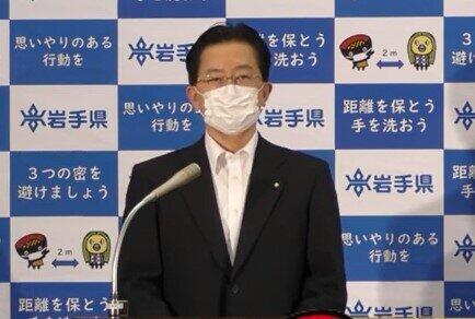 7月29日の記者会見で「感染第1号の人を責めないで」と語る達増拓也知事(岩手県庁の公式サイト動画より)