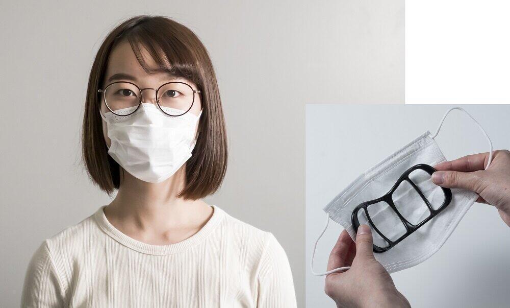 フレームを中に仕込んでマスクを使うと息苦しさ解消