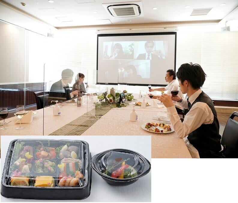 オンライン会食の様子と宅配用の料理