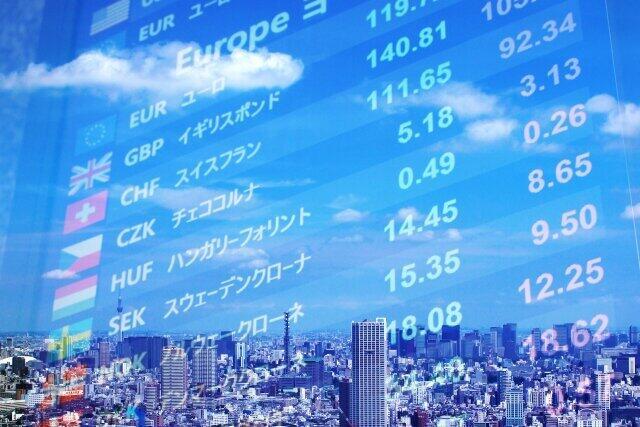 米FRBが新しいフォワードガイダンス導入 世界的な「ゼロ金利」の維持でドルは下がるのか?(志摩力男)