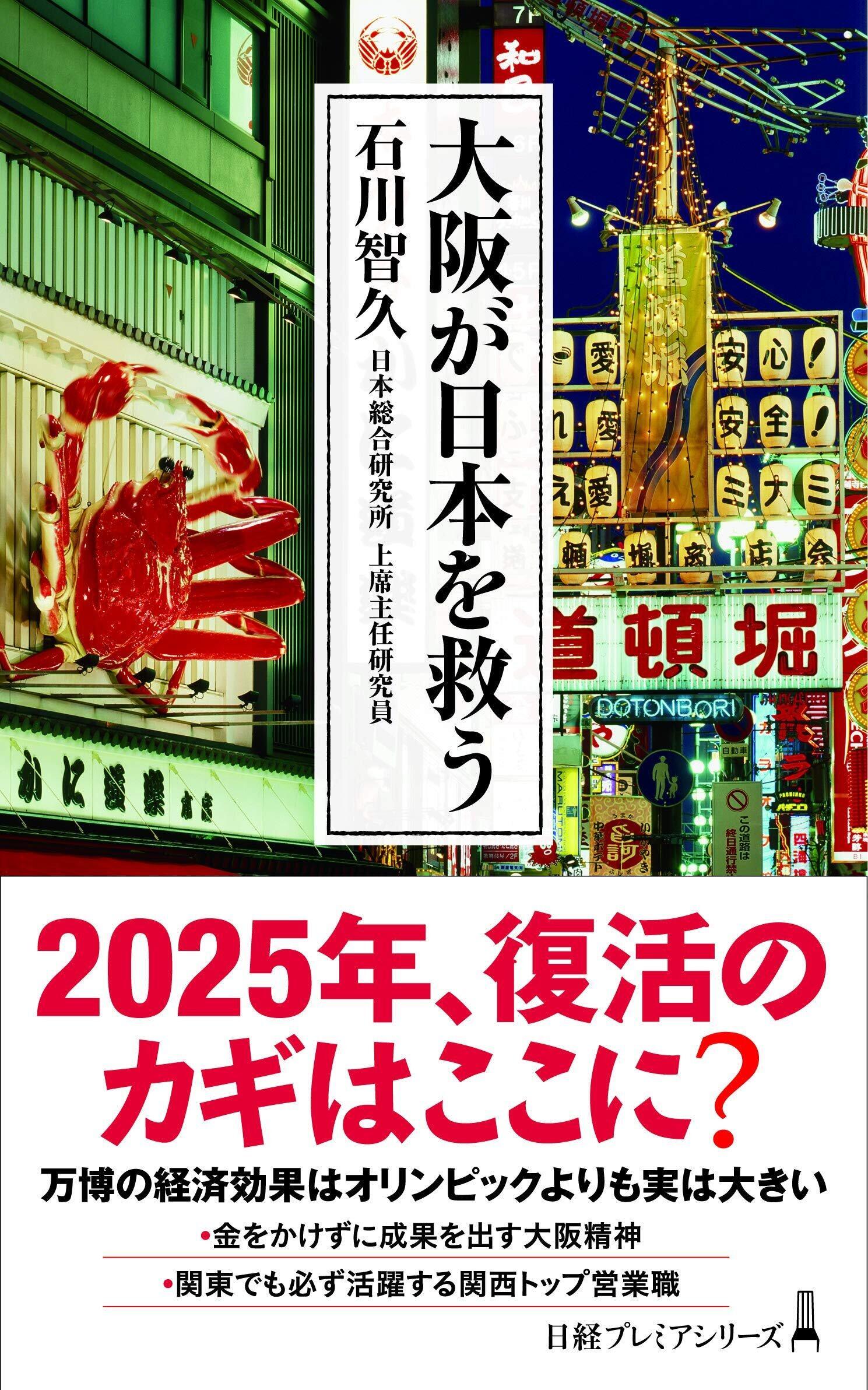 kaisha_20200923161218.jpg