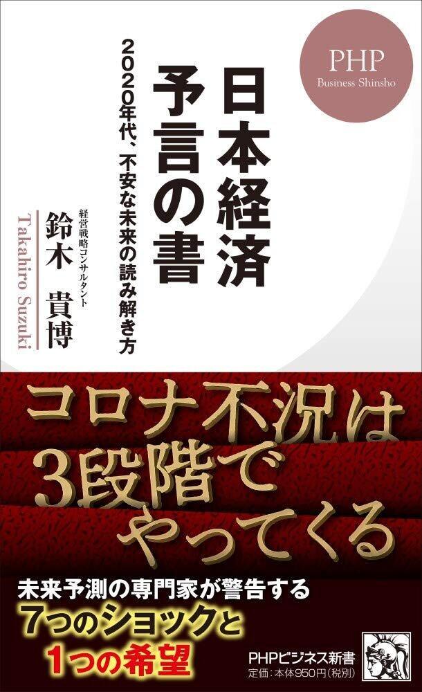 kaisha_20201008152325.jpg