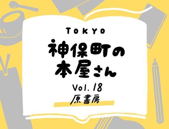 kaisha_20201009110226.jpg