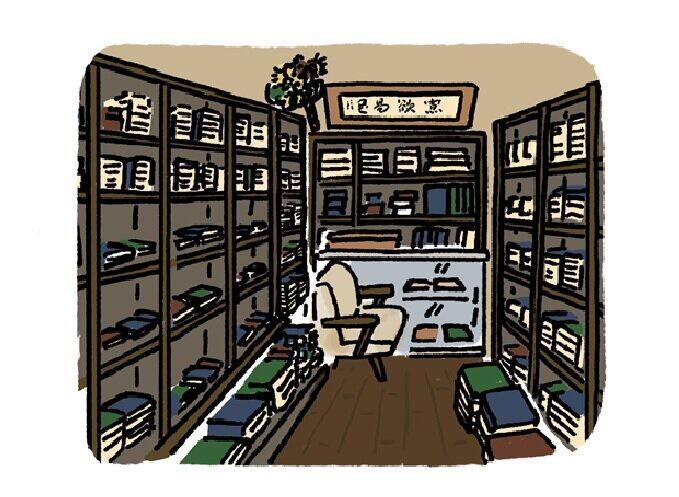 雰囲気のある店内。和本はディスプレイのように並べられ、気軽に中身を見ることができる