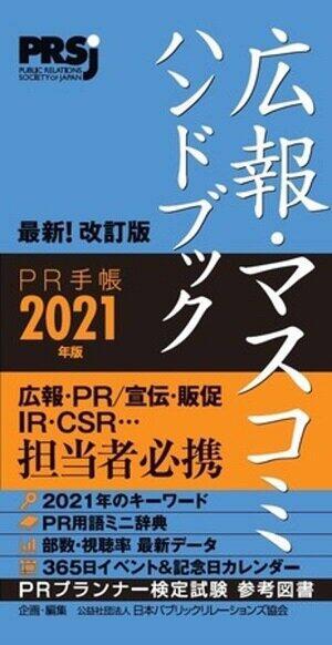 kaisha_20201126130955.jpg