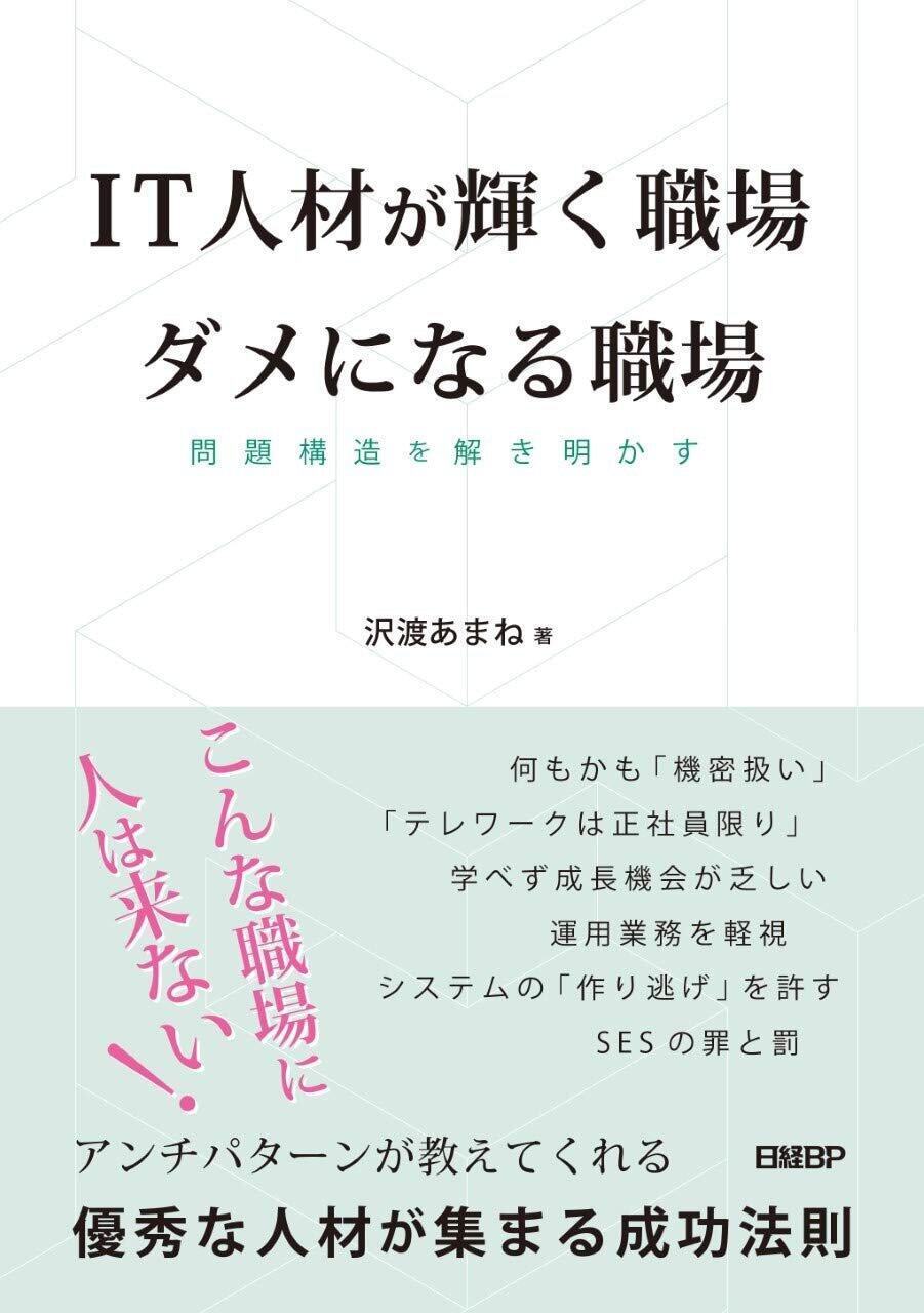 kaisha_20201201132055.jpg