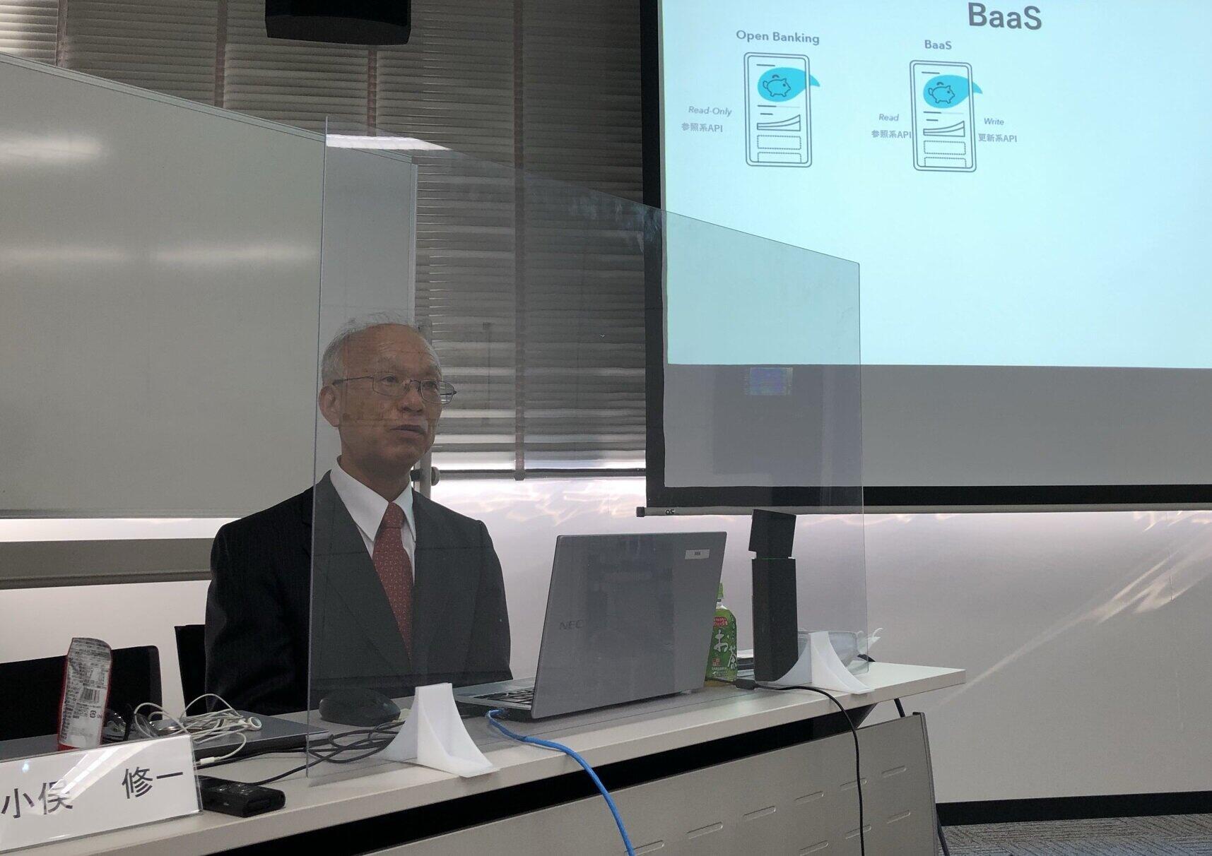 BaaS事業は金融機関にとって可能性を秘める
