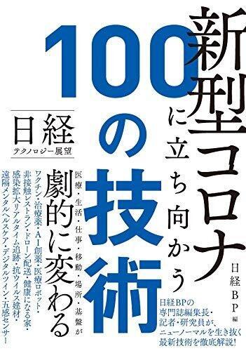 kaisha_20201203174322.jpg