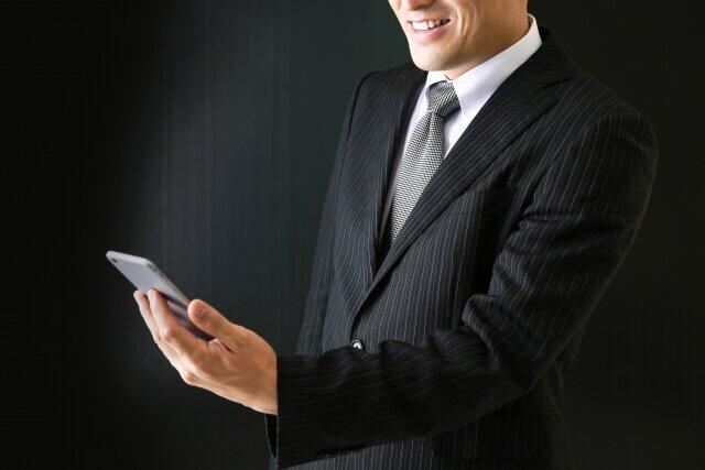 宅配業者の「不在通知」を装った偽SMS詐欺が横行! クリックしたらアウトだが、助かる方法はコレだ