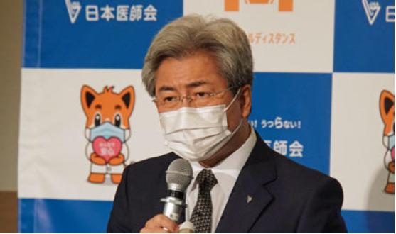 「国会議員が隗より始めよ!」と批判した中川俊男・日本医師会会長(日本医師会公式サイトより)