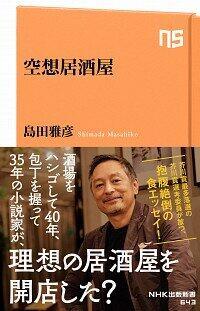 kaisha_20210118143235.jpg