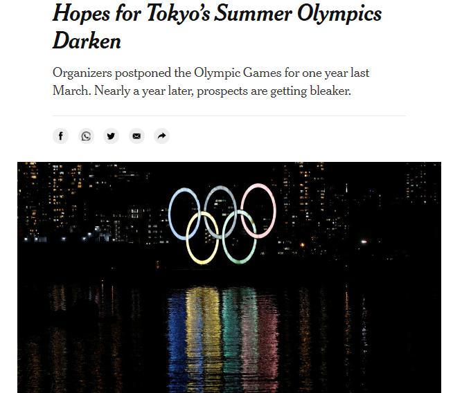 「東京五輪の希望は暗くなった」と報じるニューヨーク・タイムズ電子版