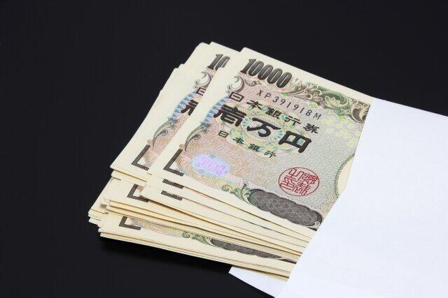 現金10万円給付はもう一度あるか?