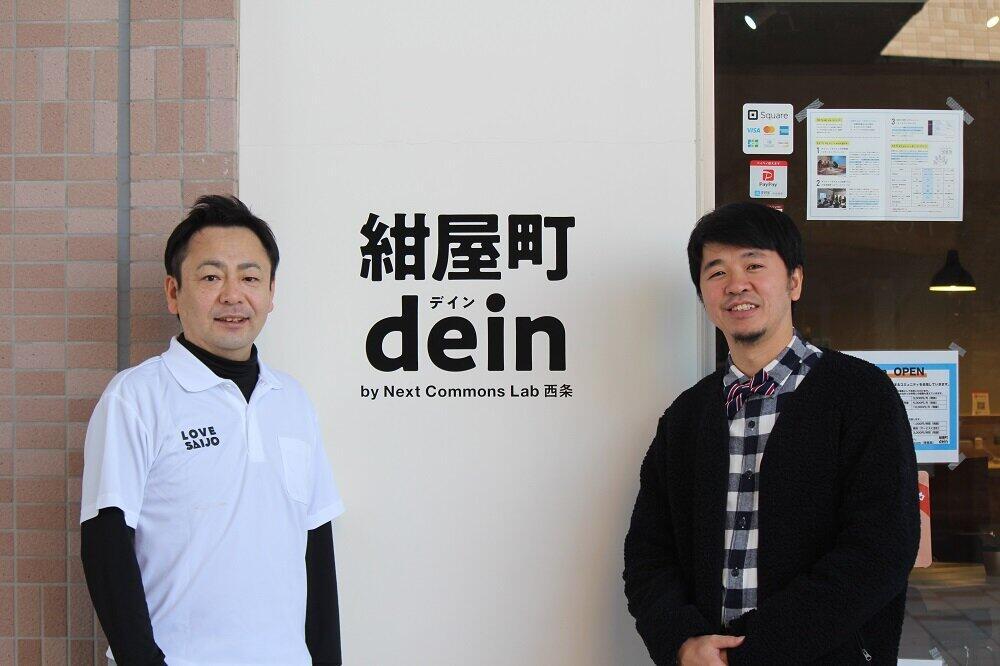 移住者受け入れに市民が団結! 愛媛県西条市が「住みたい田舎」ランキングで堂々の全国一