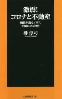 kaisha_20210128123300.jpg