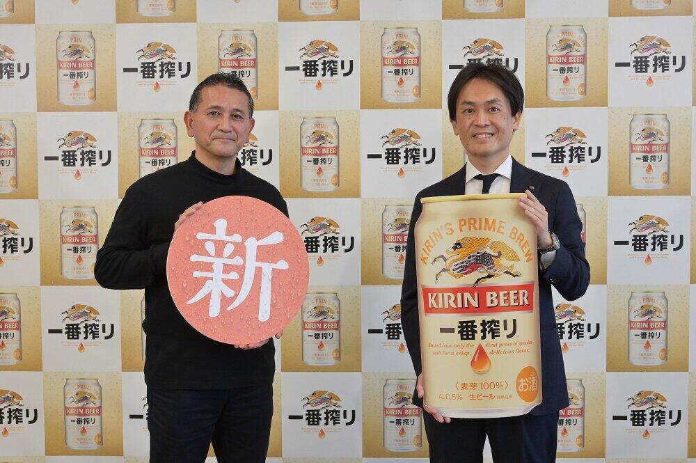 「一番搾り」のリニューアルを担当したキリンビールのマスターブリュワー、田山智弘氏(左)と、ビジネス概況説明を行ったマーケティング部長、山形光晴氏