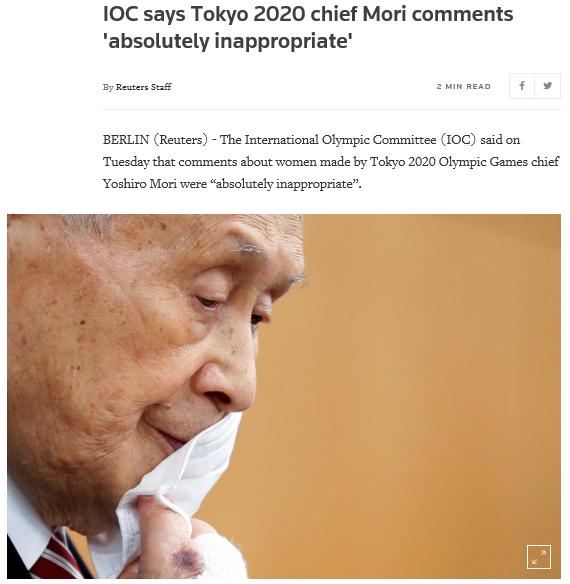 IOCからダメ出しされたと報じるロイター通信(2月9日付)