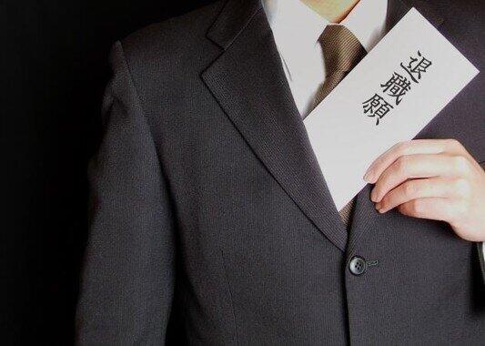 2人に1人は転職を経験 20代では1割が入社当日に決意
