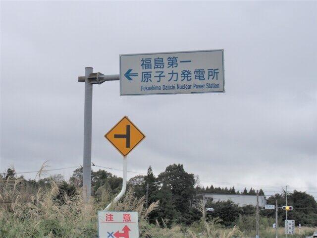 CO2ゼロ実現のため、菅政権は「安全最優先」で原発を動かす【震災10年 いま再び電力を問う】(鷲尾香一)