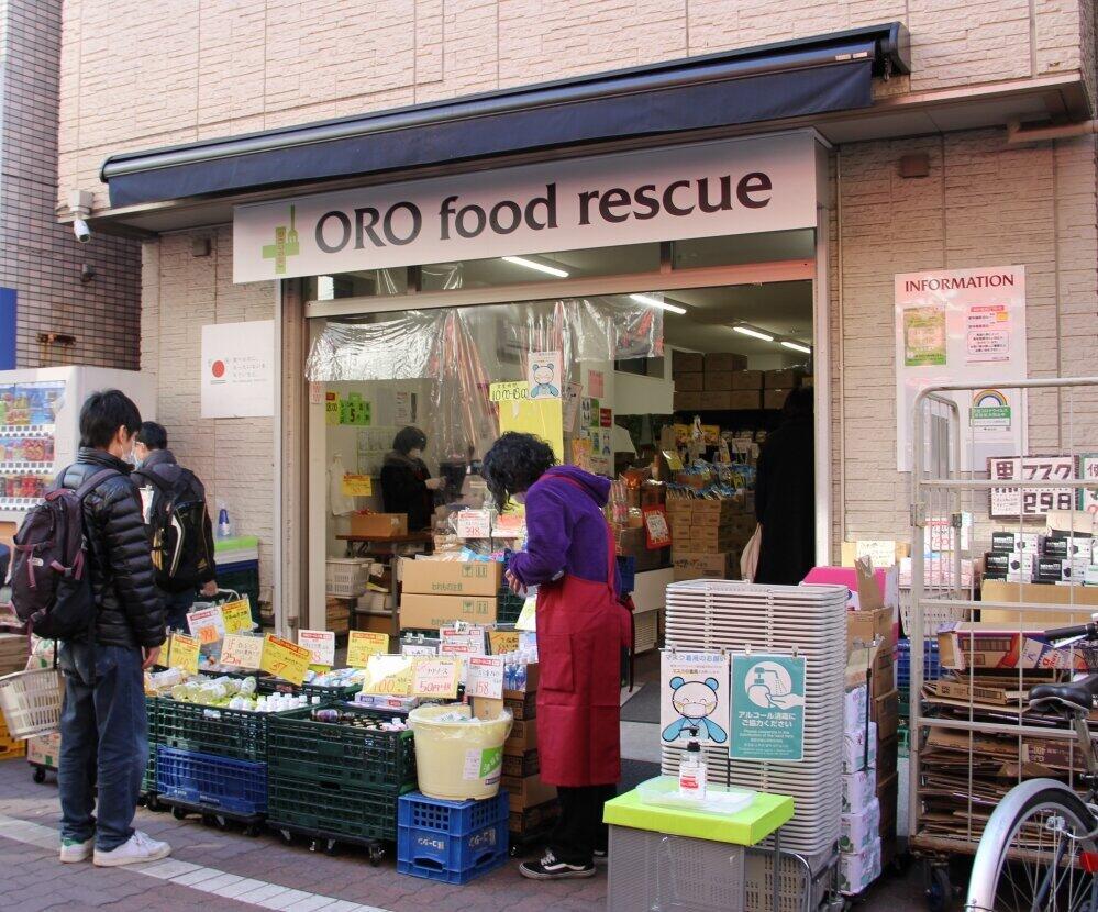 多くの人で賑わう東京・大田区の糀谷商店街に「OROフードレス救 糀谷店」はある(写真は、編集部撮影)