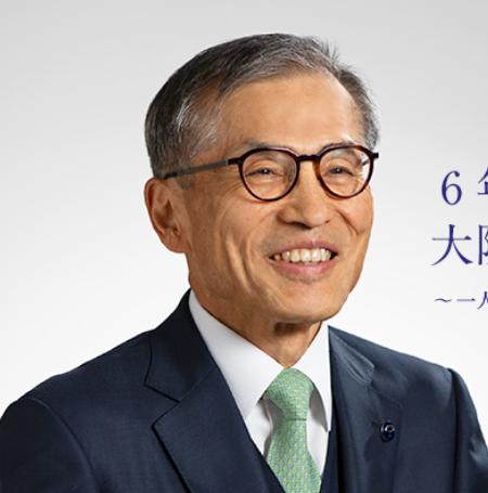大阪大学の西尾章治郎総長(公式サイトより)