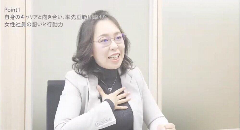 「スタートは一人。社内の反発もあった」と振り返る朝比奈一紗さん