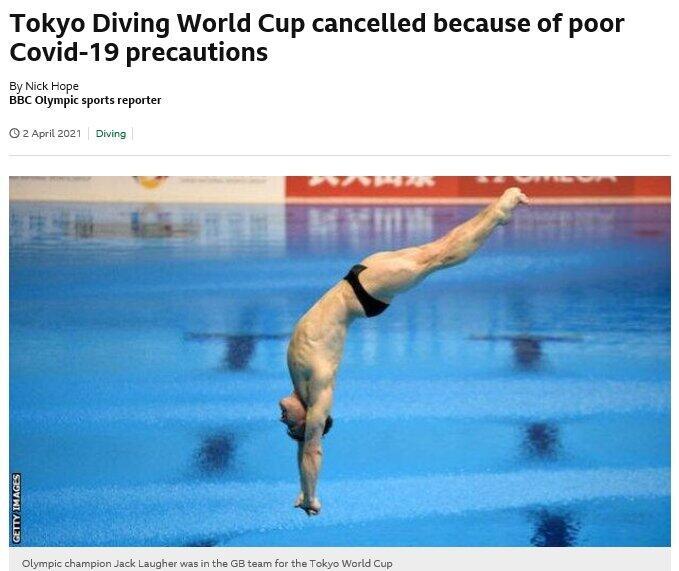 国際水連のW杯中止を伝える英BBC電子版(4月2日付)