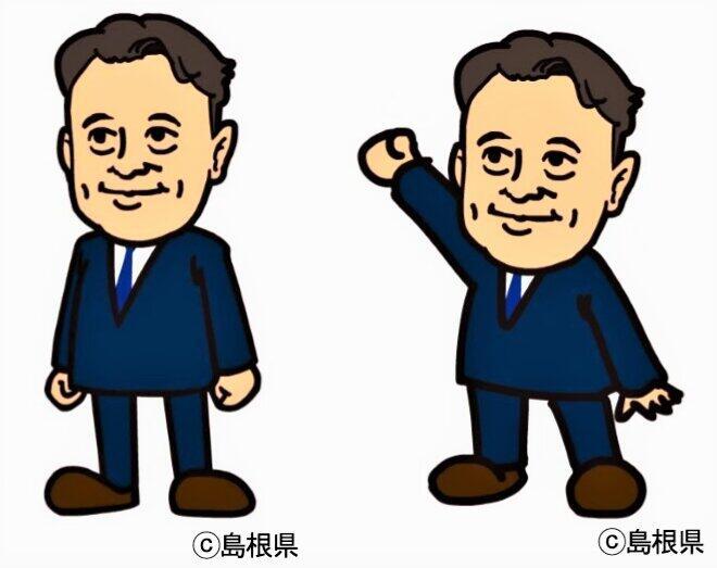 丸山知事のキャラクター「まるやまくん」(島根県公式サイトより)
