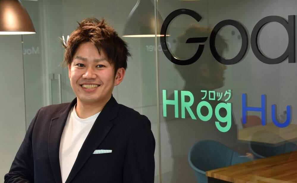 オウンドメディア「HRog」編集長も兼任するフロッグの社長、菊池健生さん