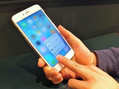 やっぱり携帯電話ショップはお客をなめきっていた! 「高い料金プランに勧誘」が4割以上