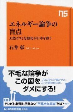 kaisha_20210609180203.jpg