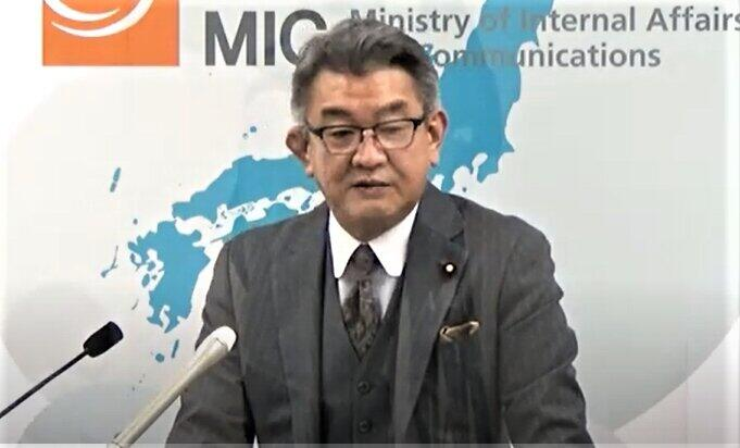 「忌明け」と同じ49日間のテレワークを求めた武田良太総務相