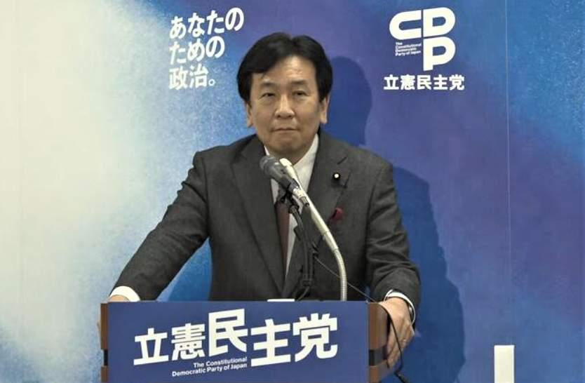 「消費減税」で煮え切らない姿勢の枝野幸男・立憲民主党代表(同党公式サイトより)