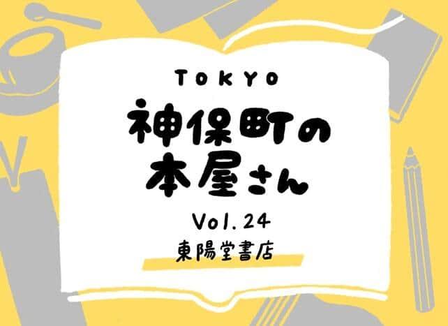 kaisha_20210810194415.jpg