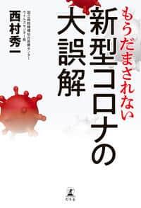 kaisha_20210812124640.jpg